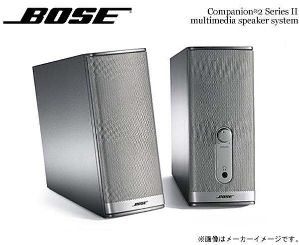 東京都北区でBOSE【Companion2 SeriesII】ボーズ マルチメディアスピーカーシステムの買取をさせていただきました。
