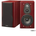 東京都三鷹市でKENWOOD【LS-K1/Esule】ケンウッド 3ウェイスピーカー 未使用品の買取をさせていただきました。