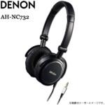 東京都渋谷区でDENON【AH-NC732-K】デノン ノイズキャンセリング・ステレオヘッドホンの買取をさせていただきました。