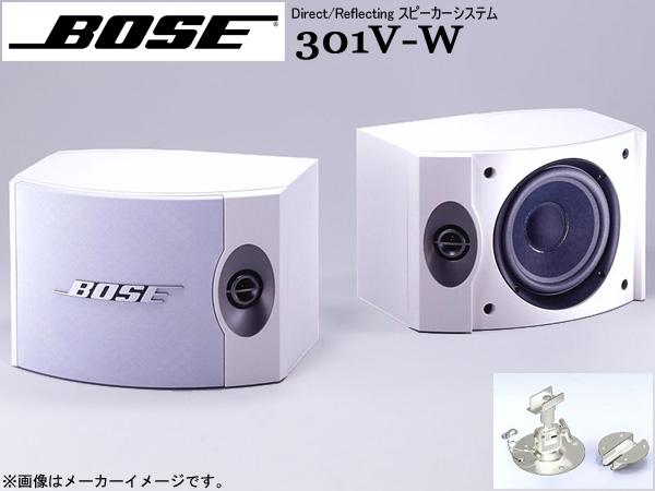 東京都千代田区でBOSE【301V-W】ボーズ Direct/Reflecting スピーカーシステム/ペア ブラケット CB-33W付の買取をさせていただきました。