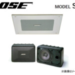 東京都千代田区でBOSE【SGIB-3】ボーズ 天埋型スピーカーシステム ペア 未使用品の買取をさせていただきました。