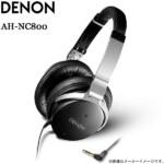 東京都世田谷区でDENON【AH-NC800】デノン ノイズキャンセリング・ステレオヘッドホンの買取をさせていただきました。