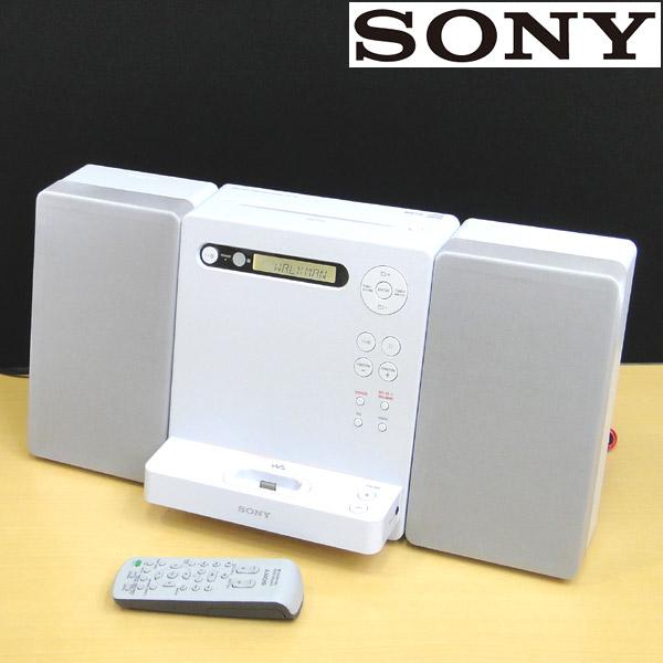 東京都品川区でSONY【CMT-V3】ソニー ウォークマン用 ドックコンポの買取をさせていただきました。
