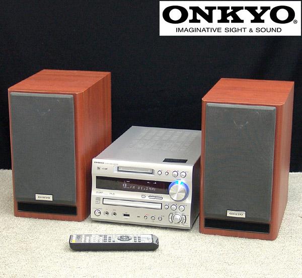 東京都足立区でONKYO【X-N7EX(D)】オンキョー CD/MDチューナーアンプシステムの買取をさせていただきました。