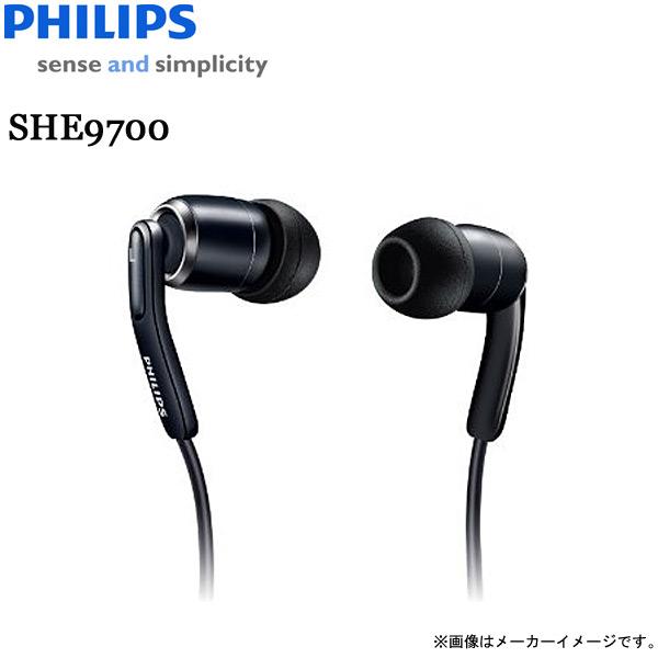 東京都港区でPhilips【SHE9700】フィリップス 高精度サウンドイヤフォンの買取をさせていただきました。