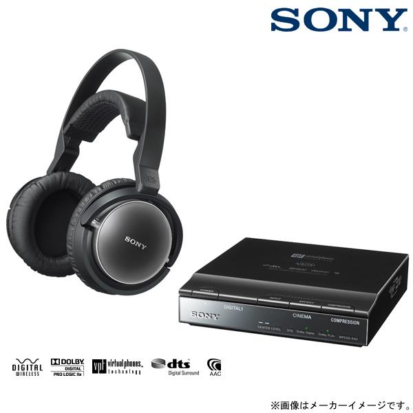 東京都大田区でSONY【MDR-DS7100】ソニー 7.1chデジタルサラウンドヘッドホンシステムの買取をさせていただきました。