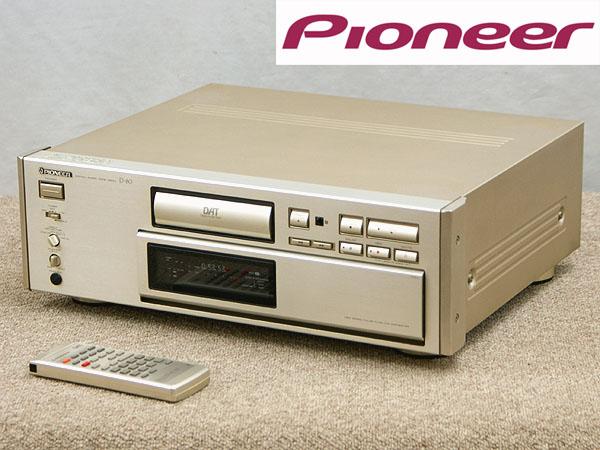 東京都中央区でPioneer【D-80】パイオニア LPモード搭載 DATデッキの買取をさせていただきました。