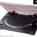 東京都大田区でSONY【PS-LX300USB】USB端子搭載 ステレオレコードプレーヤーの買取をさせていただきました。