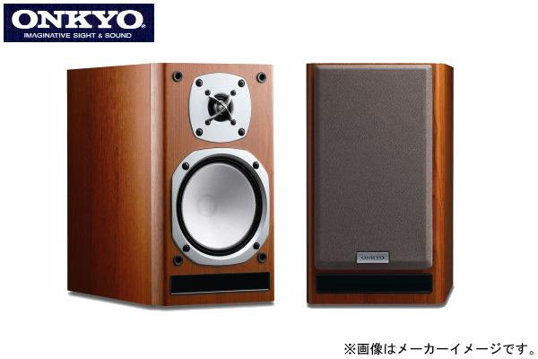 東京都港区でONKYO【D-N7TX(D)】オンキョー スピーカーシステム ペアの買取をさせていただきました。