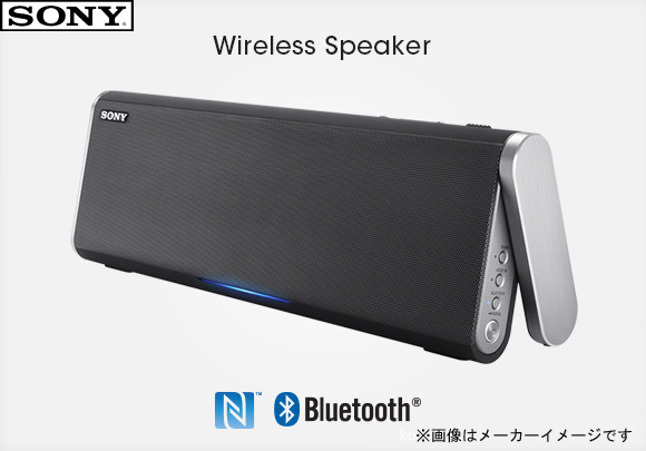 埼玉県川口市でSONY【SRS-BTX300】ソニー ワイヤレスポータブルスピーカー ブラックの買取をさせていただきました。