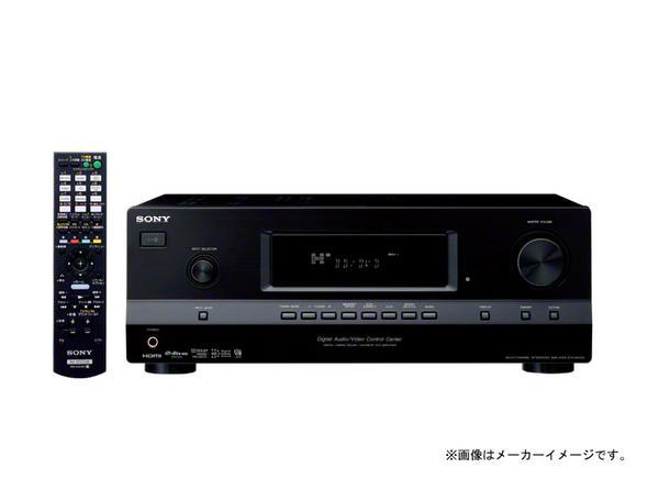 東京都台東区でSONY【STR-DH530】ソニー マルチチャンネルインテグレートアンプの買取をさせていただきました。