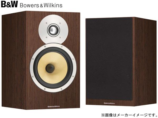 東京都中野区でBowers & Wilkins【CM5/MW(Wenge)】 B&W 2ウェイ ブックシェルフ スピーカーシステム ペア ウェンジの買取をさせていただきました