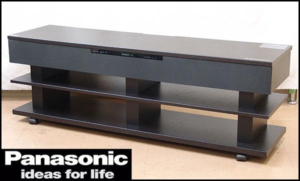 東京都大田区でPanasonic【SC-HTF6】パナソニック 3D対応 42~50V型推奨 2.1ch ラックシアター サウンドボードの買取をさせていただきました