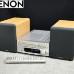 東京都江東区でDENON【RCD-M33+SC-M53】デノン CDチューナーアンプ スピーカーセットの買取をさせていただきました。