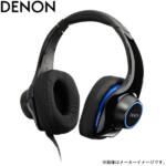 東京都渋谷区でDENON【AH-D400】URBAN RAVER デノン アンプ内蔵/ダイナミック/密閉型ステレオヘッドホンの買取をさせていただきました。