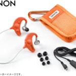 東京都北区でDENON【AH-W150 OREM】デノン EXERCISE FREAK Bluetooth3.0 ワイヤレス・インナーイヤーヘッドホン 防滴・抗菌 オレンジの買取をさせていただきました