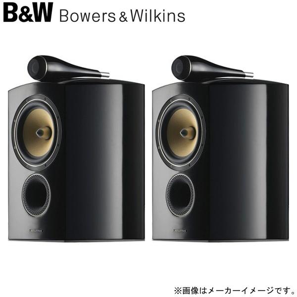 東京都渋谷区でBowers & Wilkins【805 Diamond】 B&W 2ウェイ・スピーカーシステム ペア ピアノ・ブラック・グロスの買取をさせていただきました