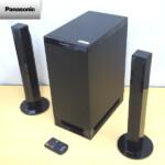 東京都品川区でPanasonic【SC-HTB15-K】パナソニック シアターバー3Dサラウンド ブラックの買取をさせていただきました。